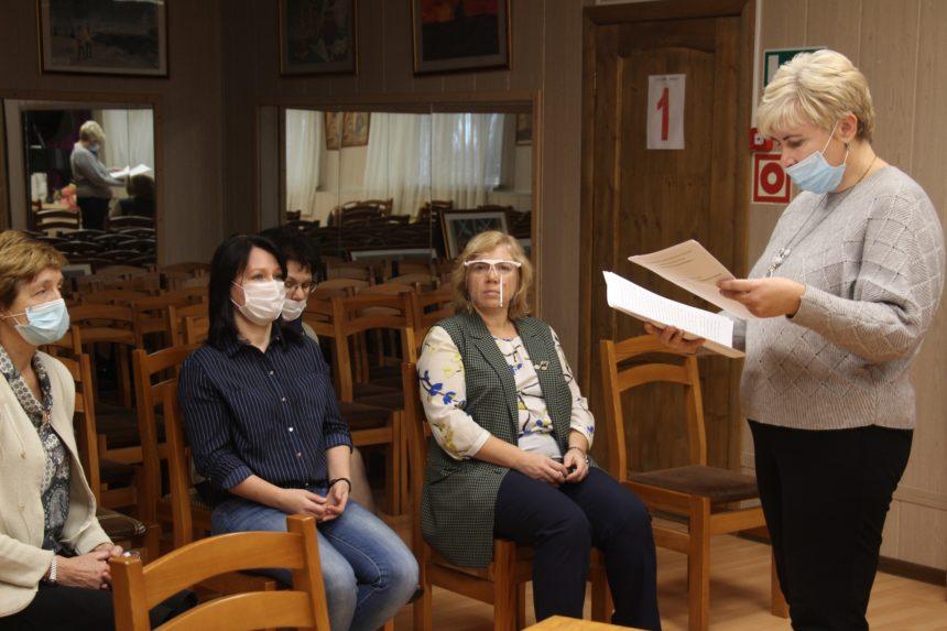 20 ноября 2020 г. преподаватель Белова О.В. познакомила педагогов со своей методической работой.