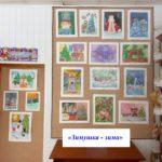 С 13 января 2021 г. в Радужненской сельской библиотеке открыта выставка изобразительного и декоративного творчества «Зимушка — зима».
