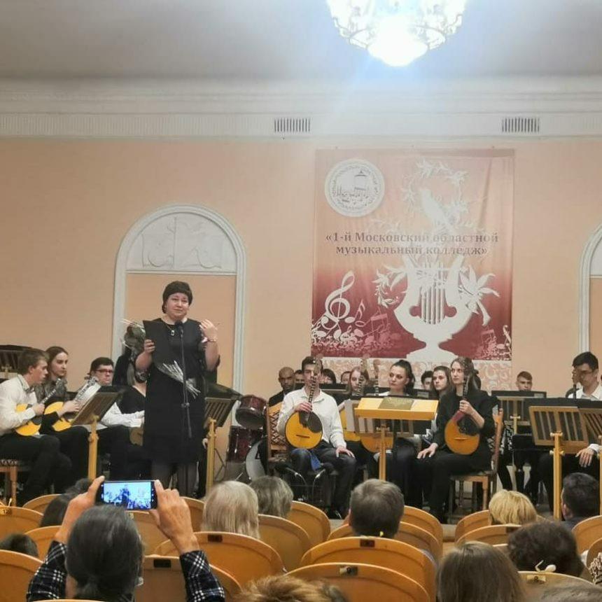 23 апреля 2021 г. в 1 МОМК прошел Отчетный концерт отдела народных инструментов, который посетила преподаватель Ахтырская О. И.