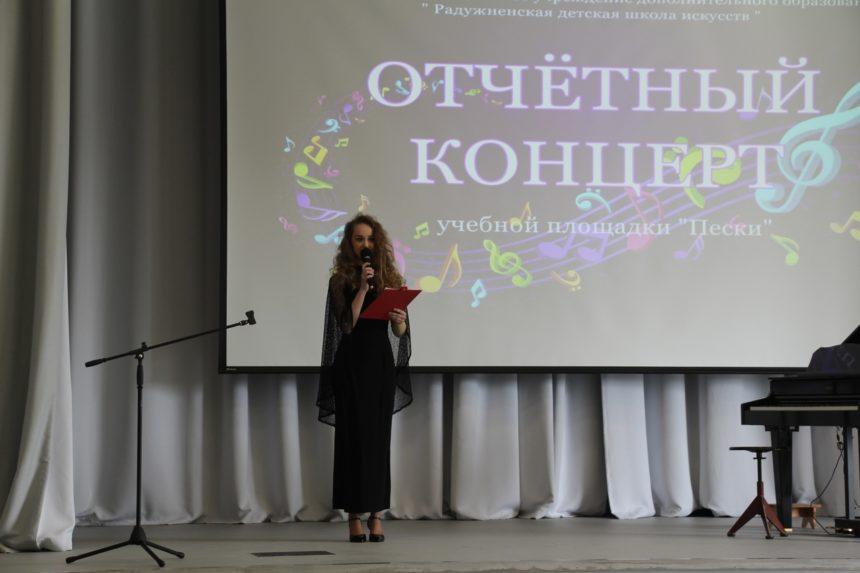 30 апреля 2021 г. в Песковской СОШ с блеском прошёл отчётный концерт учебной площадки «Пески».