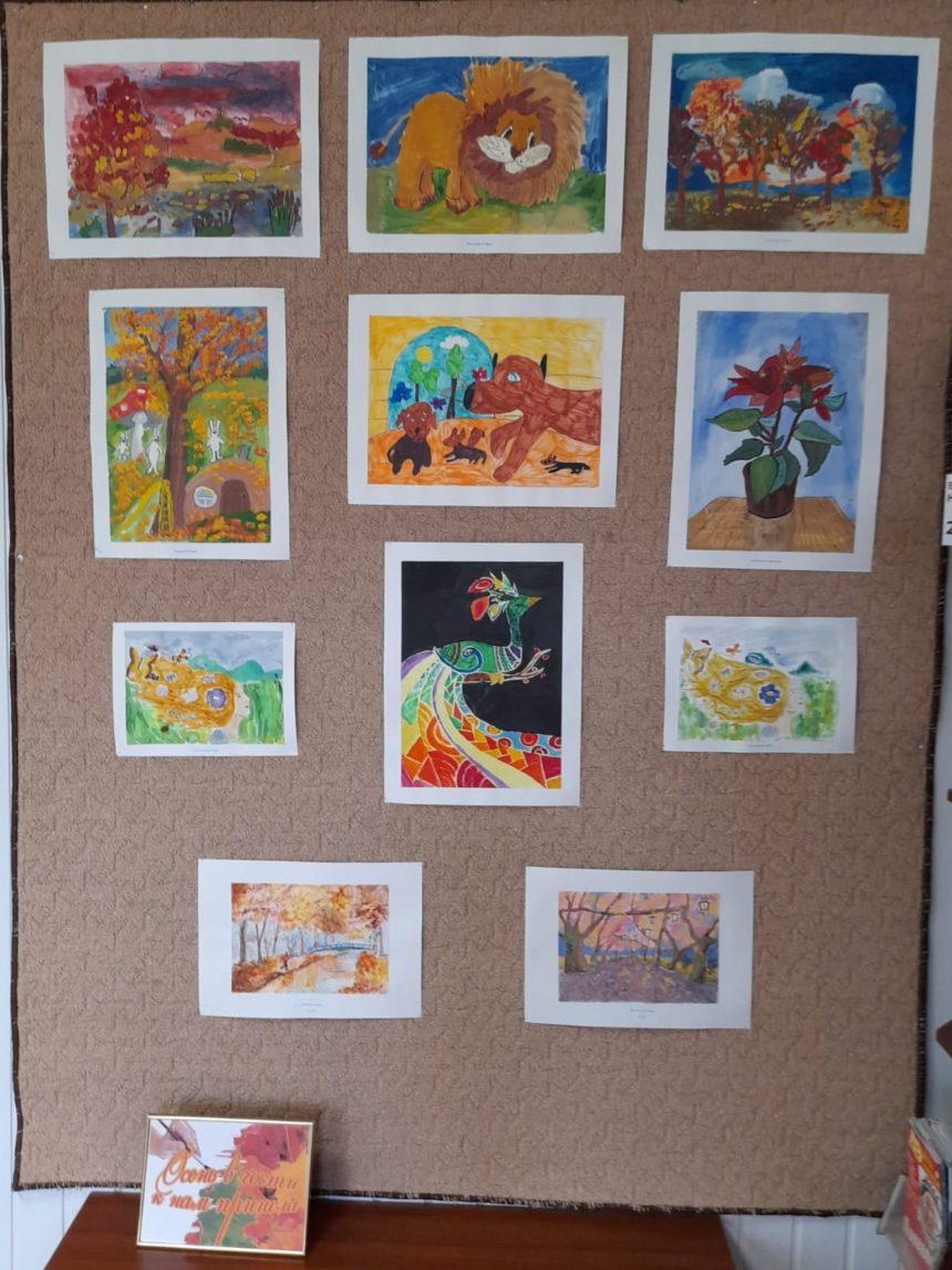 С 20 октября 2021 г. в Радужненской сельской библиотеке открылась выставка изобразительного и декоративно-прикладного творчества обучающихся художественного отделения школы «Осень в гости к нам пришла».